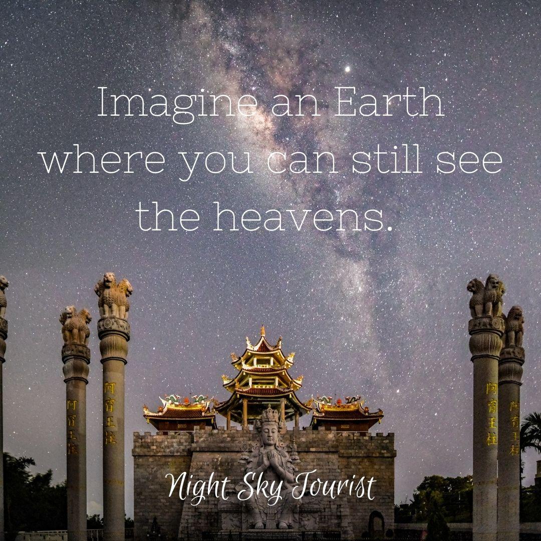 Imagine an Earth